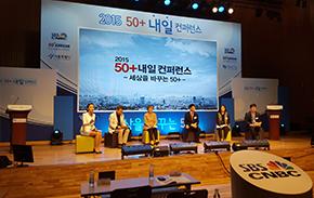 '50+ 낀세대', 서울에서 희망의 빛 보다