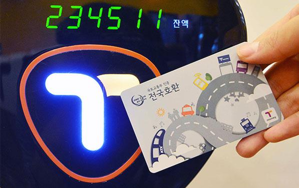 잔액이 얼마나 남아 있어야 버스환승 가능할까?
