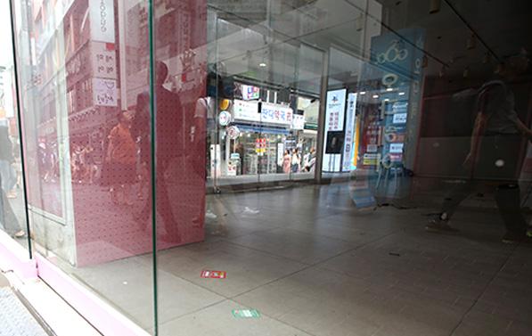 '창업만큼 복잡한 폐업' 서울시 전담창구 운영