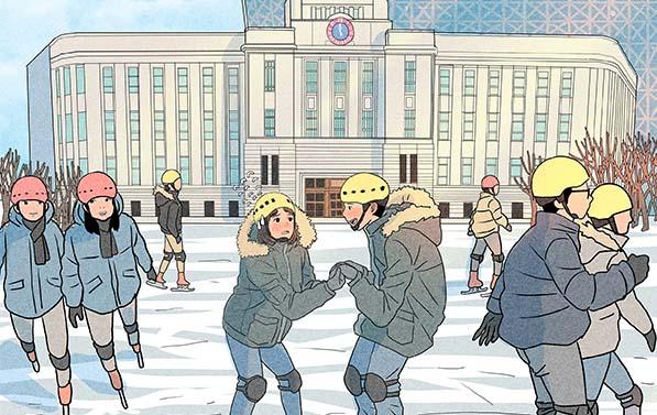 확 바뀐 서울광장 스케이트장, 제로페이서울 30%할인!
