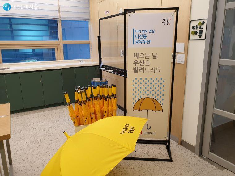 비가 올 때 우산을 빌려가고 반납할 수 있다.