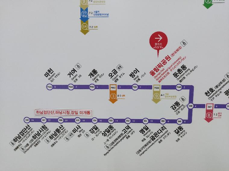5호선 '하남선' 전 구간 개통 코 앞, 직접 탑승해보니!