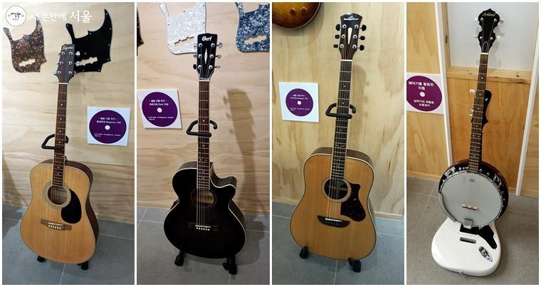 왼쪽부터 가수 홍경민, 박학기, 이규석이 기증한 기타와 새활용된 일렉기타 받침대.