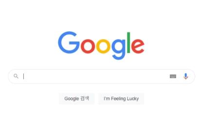 '구글러'와 함께 내 안의 길 찾기, 온라인 직무 멘토링