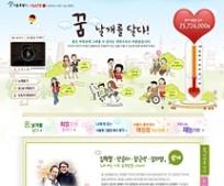 201012241157415_mainimg