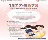 2011053001252435_mainimg