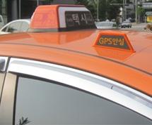 진화하는 안심귀가 택시, 이동경로까지 알려준다