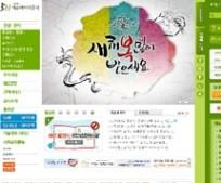 2011123004091657_mainimg