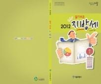 2012022902434821_mainimg