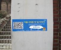 2012031612465417_mainimg