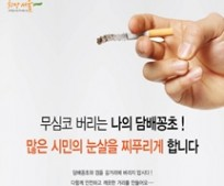 2012050802434846_mainimg