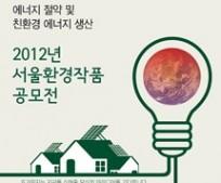 2012051511271439_mainimg