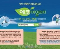 2012071104405241_mainimg