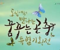 2012071902263941_mainimg
