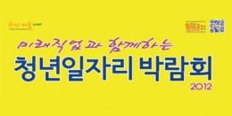 2012091704332056_mainimg
