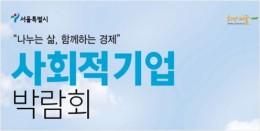 2012110503191993_mainimg