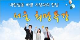 2012112705245547_mainimg