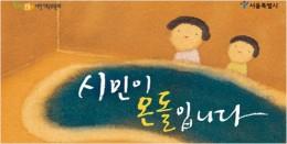 201212060202461_mainimg
