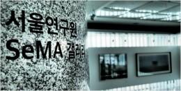 201212141049436_mainimg