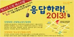2012122801030163_mainimg