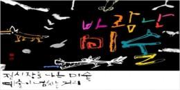 2013012102053895_mainimg