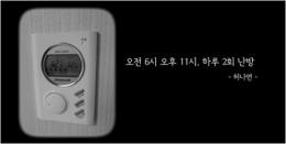 2013042504483558_mainimg
