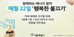 201305210210045_mainimg
