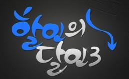2013102310294615_mainimg