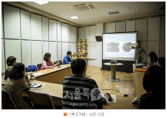 [북구기행] 사진 수업