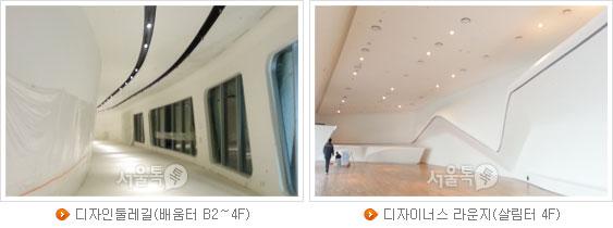(좌)디자인둘레길(배움터 B2~4F), (우)디자이너스 라운지(살림터 4F)