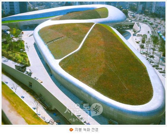 지붕 녹화 전경