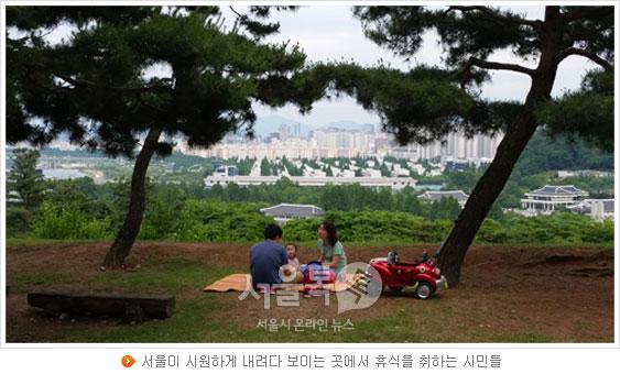 서울이 시원하게 내려다 보이는 곳에서 휴식을 취하는 시민들
