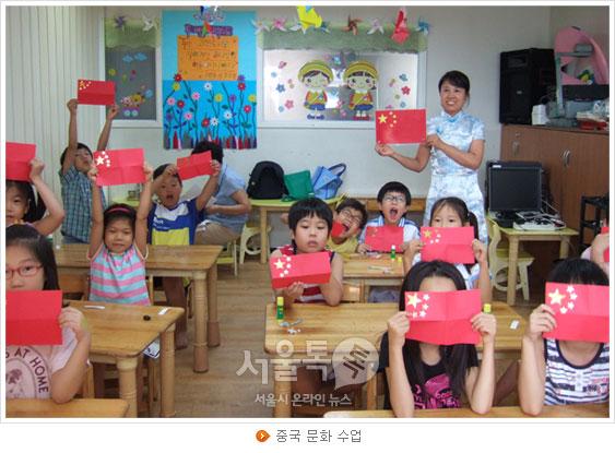 중국 문화 수업