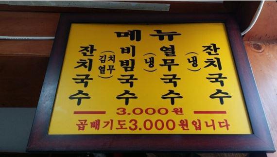 http://mediahub.seoul.go.kr/wp-content/uploads/2014/09/b3d6fb4d3ba33c8686fec48dfba612d6.jpg