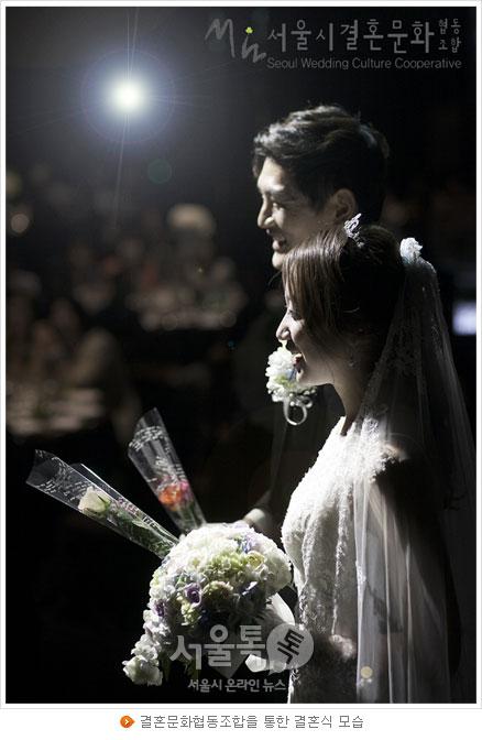 결혼문화협동조합을 통한 결혼식 모습