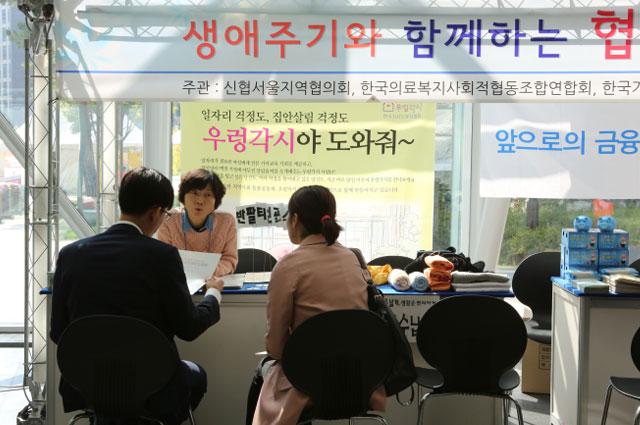 서울시청 신청사에서 열린 '생애주기와 함께 하는 협동조합 모음전'
