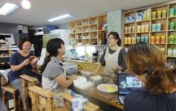 주민들의 재능기부로 탄생한 문화센터 '고향터'