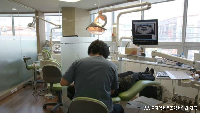 의료사협 치과병원 진료 모습  ⓒ서울지역협동조합협의회 제공