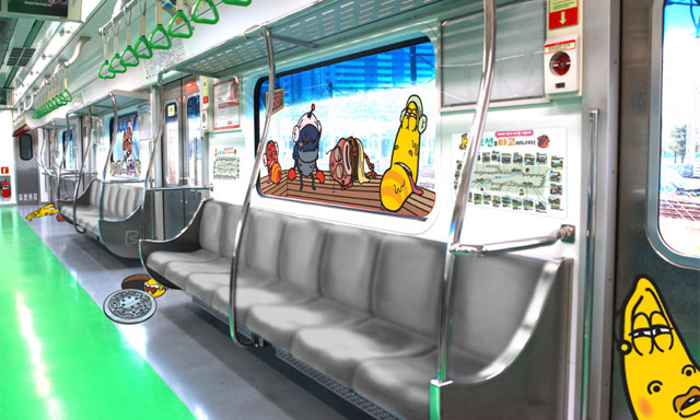 라바 지하철 내부
