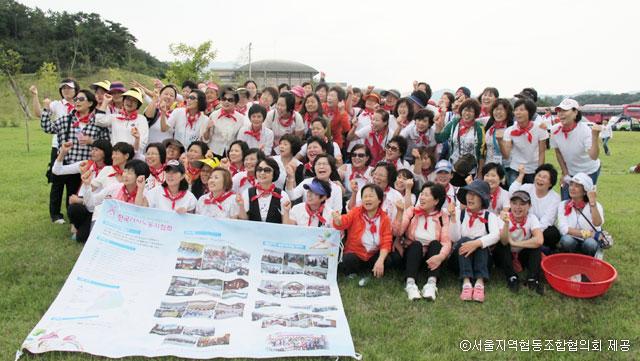'행복한돌봄협동조합원'의 모습 ⓒ서울지역협동조합협의회 제공