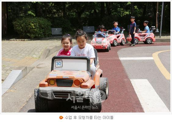 수업 후 모형차를 타는 아이들