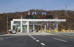용마터널 영업소