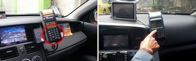 택시 내 카드결제기와 작동 모습