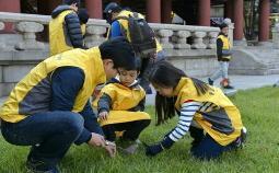 청소년자원봉사