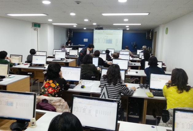 도서관 정보화교육 프로그램