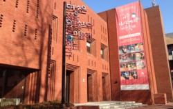 아르코 예술극장