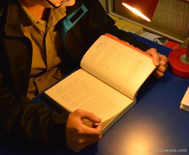 새해에도 100권의 책 읽기에 도전합니다 ⓒ 뉴시스