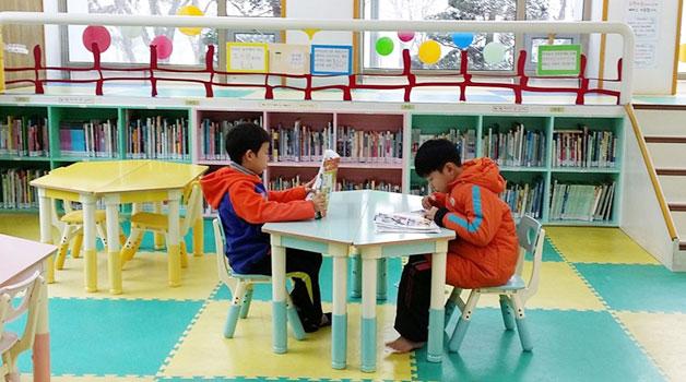보라매청소년수련관- 어린이 도서관 '책가방'