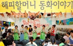 서울동화축제-광진구