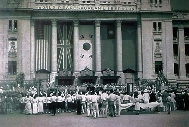 해방 후, 조선 총독부 건물에서 열린 연합군 환영대회